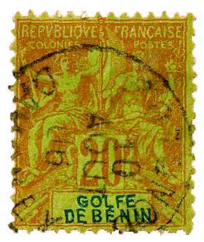 n°26 obl. - Timbre BENIN Poste