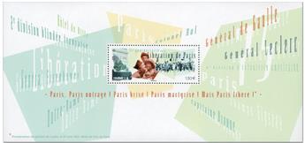 n° 157 - Timbre France Blocs souvenirs