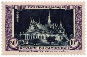 n°16* - Timbre CAMBODGE Poste