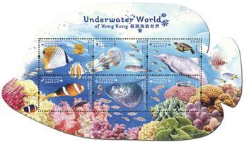 n° 337 - Timbre HONG KONG Blocs et feuillets