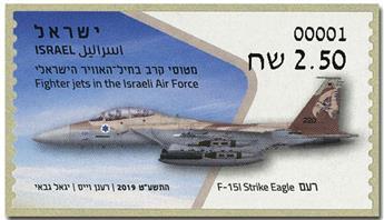 n° 137 - Timbre ISRAEL Timbres de distributeurs