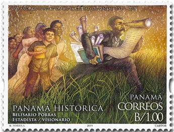 n° 1346/1349 - Timbre PANAMA Poste