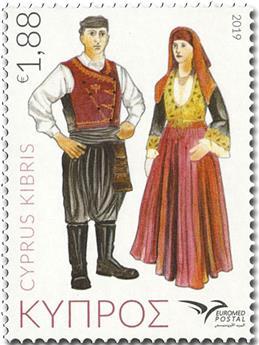 n° 1418 - Timbre CHYPRE Poste