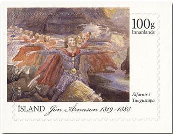 n° 1515 - Timbre ISLANDE Poste