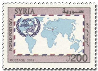 n° 1604 - Timbre SYRIE Poste
