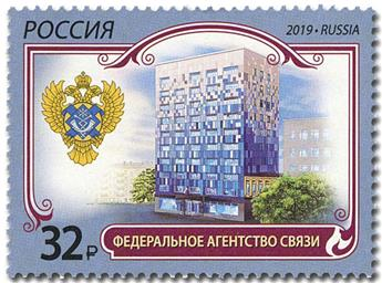 n° 8027 - Timbre RUSSIE Poste