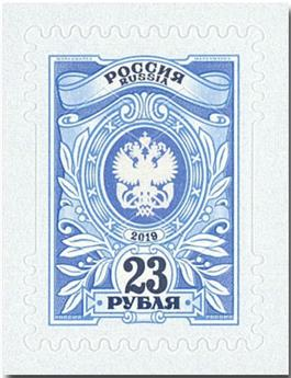 n° 8037 - Timbre RUSSIE Poste