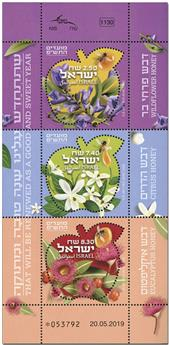 n° 2602/2604 - Timbre ISRAEL Poste