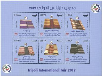 n° 2711/2716 - Timbre LIBYE Poste