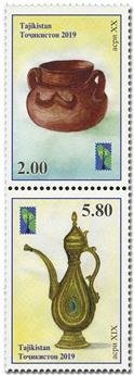 n° 618/619 - Timbre TADJIKISTAN Poste