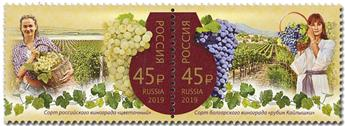 n° 8053/8054 - Timbre RUSSIE Poste