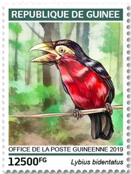 n° 9681/9684 - Timbre GUINÉE Poste