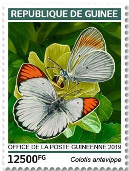 n° 9689/9692 - Timbre GUINÉE Poste