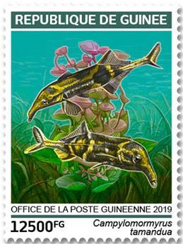 n° 9709/9712 - Timbre GUINÉE Poste