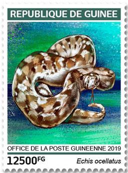 n° 9737/9740 - Timbre GUINÉE Poste