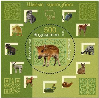 n° 114 - Timbre KAZAKHSTAN Blocs et feuillets
