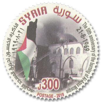 n° 1640 - Timbre SYRIE (après indépendance) Poste