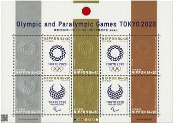 n° 9461/9468 - Timbre JAPON Poste