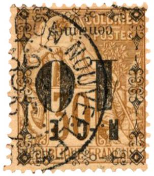 n°12a obl. - Timbre NOUVELLE CALEDONIE Poste