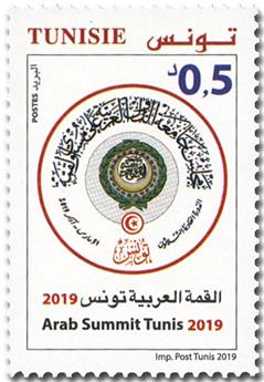 n° 1882 - Timbre TUNISIE Poste