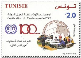 n° 1888 - Timbre TUNISIE Poste