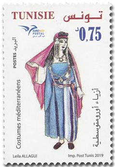 n° 1899/1900 - Timbre TUNISIE Poste