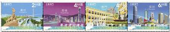 n° 1978/1981 - Timbre MACAO Poste