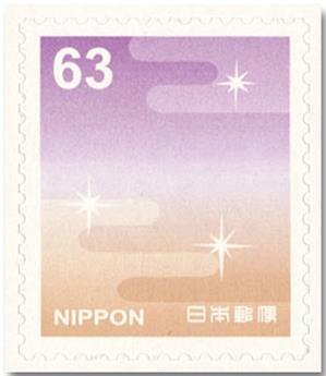 n° 9547/9549 - Timbre JAPON Poste
