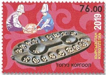 n° 793 - Timbre KIRGHIZISTAN (Poste Kirghize) Poste