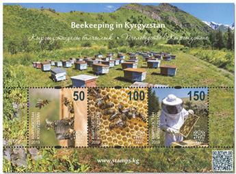 n° 36 - Timbre KIRGHIZISTAN (Kyrgyz Express Post) Blocs et feuillets