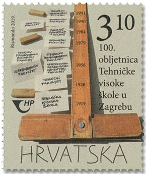 n° 1320 - Timbre CROATIE Poste