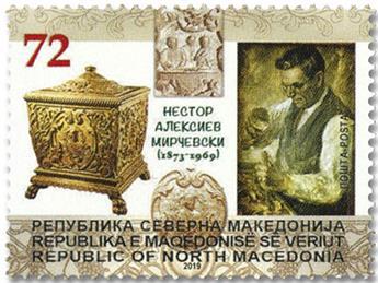 n° 853 - Timbre MACEDOINE Poste