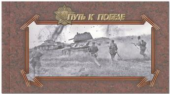 n° C7903 - Timbre RUSSIE Carnets