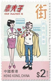 n°2109/2116 - Timbre HONG KONG Poste