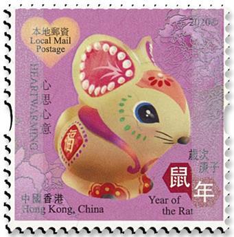 n°2129 (avec 4 vignette différentes) - Timbre HONG KONG Poste