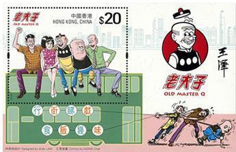 n°344 - Timbre HONG KONG Blocs et feuillets