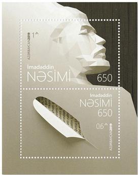 n°195 - Timbre AZERBAIDJAN Blocs et feuillets