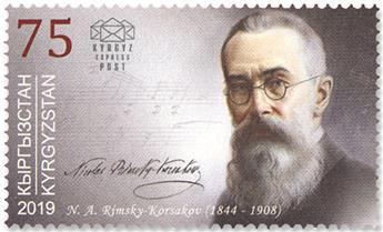n°122/123 - Timbre KIRGHIZISTAN (Kyrgyz Express Post) Poste