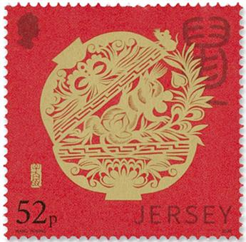 n°2453 - Timbre JERSEY Poste