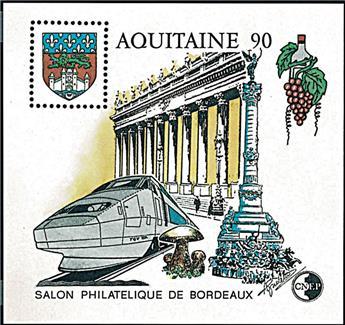 n° 12b - Timbre France CNEP (Epreuve de luxe)