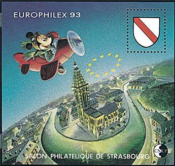n° 17a - Timbre France CNEP (Non dentelé)