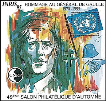 n° 21a - Timbre France CNEP (Non dentelé)