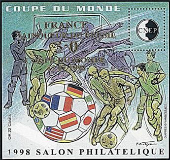 n° 27a - Timbre France CNEP (Non dentelé)