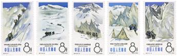 n°1612/1616** - Timbre CHINE Poste