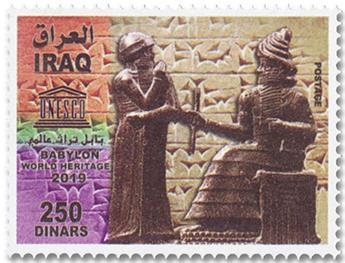 n° 1900/1903 - Timbre IRAK Poste