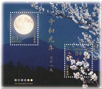 n° 212 - Timbre JAPON Blocs et feuillets