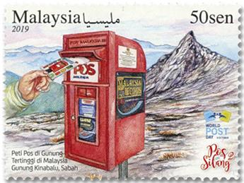 n° 2040/2041 - Timbre MALAYSIA Poste