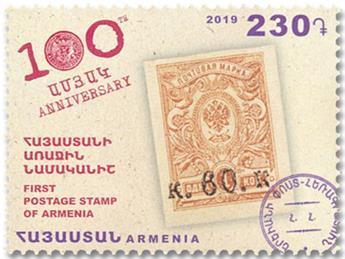 n° 962 - Timbre ARMENIE Poste