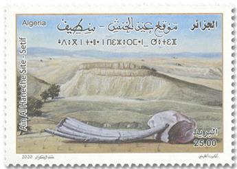 n° 1858/1860 - Timbre ALGERIE Poste