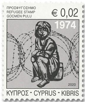 n° 1432 - Timbre CHYPRE Poste